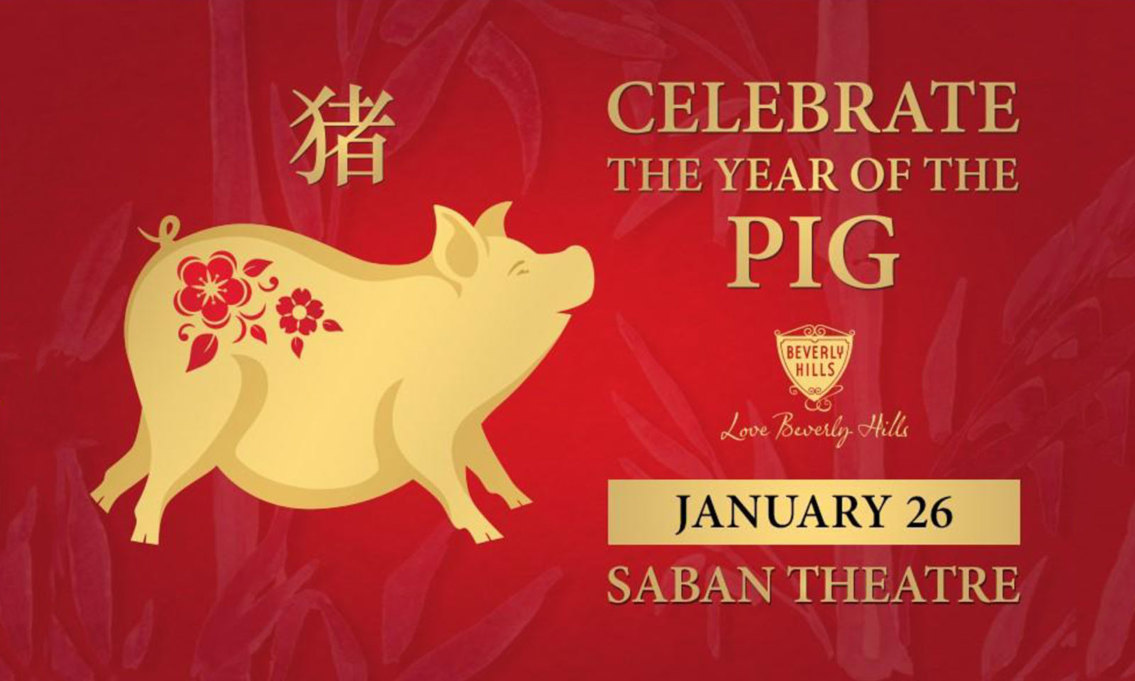 Chinese-New-Year-of-the-Pig